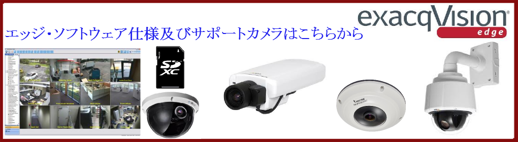 SDカード録画,防犯カメラ