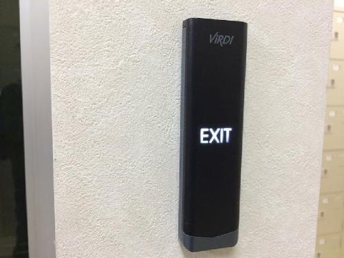 退出スイッチ